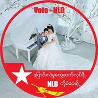 Khin Kyaw
